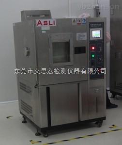 锂离子电池材料军标淋雨试验室
