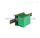 軌裝式配電器 軌裝式隔離器