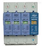 ASP安世杰-ASPCM80B-385/4