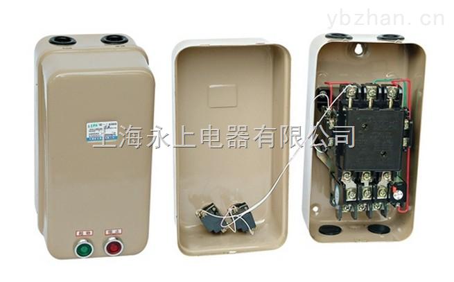 qc12-5磁力启动器(上海永上起重器厂)