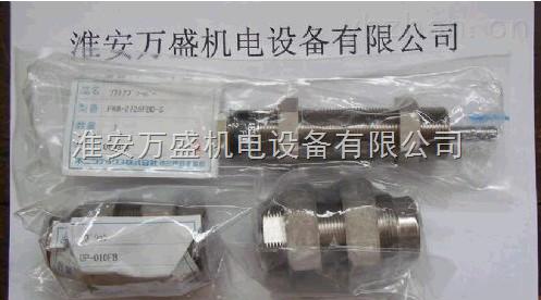 FUJI缓冲器FWM-2725FBD-S