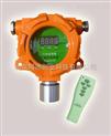 在線可燃氣體檢測儀 沼氣泄露報警儀 在線氣體泄漏檢測儀