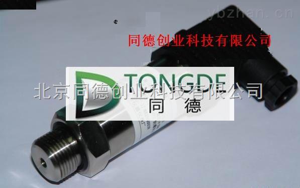 壓力傳感器/壓力變送器/礦用壓力傳感器