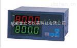 XM808-7调节器,XM808温控器