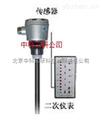 光柱顯示射頻電容式液位計 中小型企業光柱顯示射頻電容式液位計