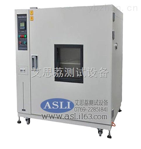 快速温变恒温恒湿试验箱,恒温恒湿机,温湿度试验