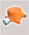 VOC变送器/在线VOC检测仪/固定式VOC检测仪型号:WS119-VOC