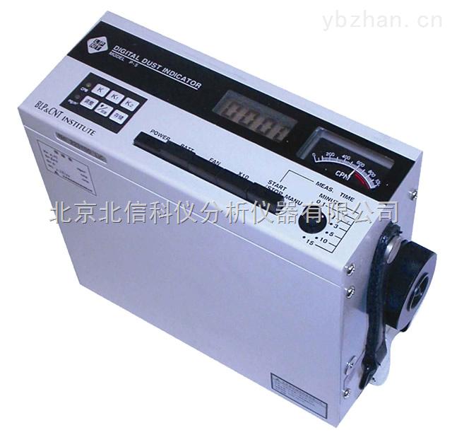 HJ05-P-5L2C型-便攜式微電腦粉塵儀