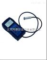 涂层测厚仪/  磁性金属涂层测厚仪