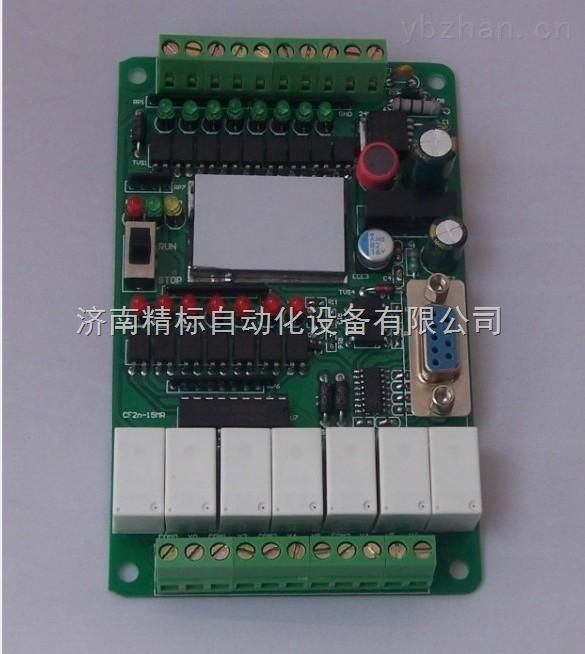 兼容fx2n系列plc 7路继电器输出