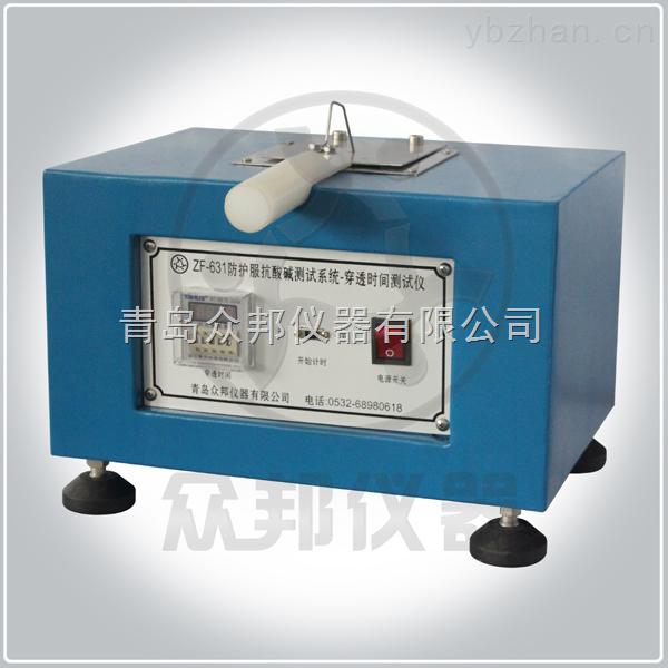 供应-----静酸压测试仪  ZF-631