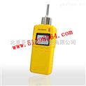 泵吸式一氯甲烷檢測儀/便攜式一氯甲烷檢測儀/一氯甲烷測定儀