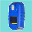 GC260型便携式有毒有害气体报警仪可燃气体检测仪