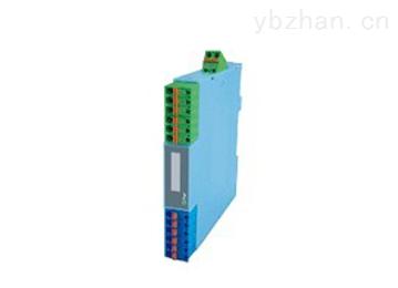 直流信号输出操作端隔离安全栅(一入一出)