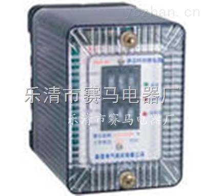 dl-11电流继电器-乐清市赛马电器厂