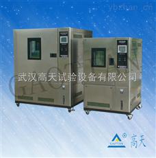 GT-TH-225Z恒温恒湿机/恒温恒湿试验机