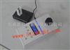 高精度余氯/二氧化氯检测仪/便携式余氯二氧化氯测定仪
