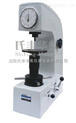HR-150A台式硬度计,沈阳洛氏硬度计.机械式硬度计