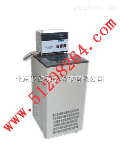 P-8010-超低溫恒溫槽/恒溫槽/低溫恒溫槽