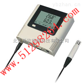 DP300-EX-冷庫冷藏車報警溫濕度記錄儀(防潮)/冷庫冷藏車報警溫濕度計