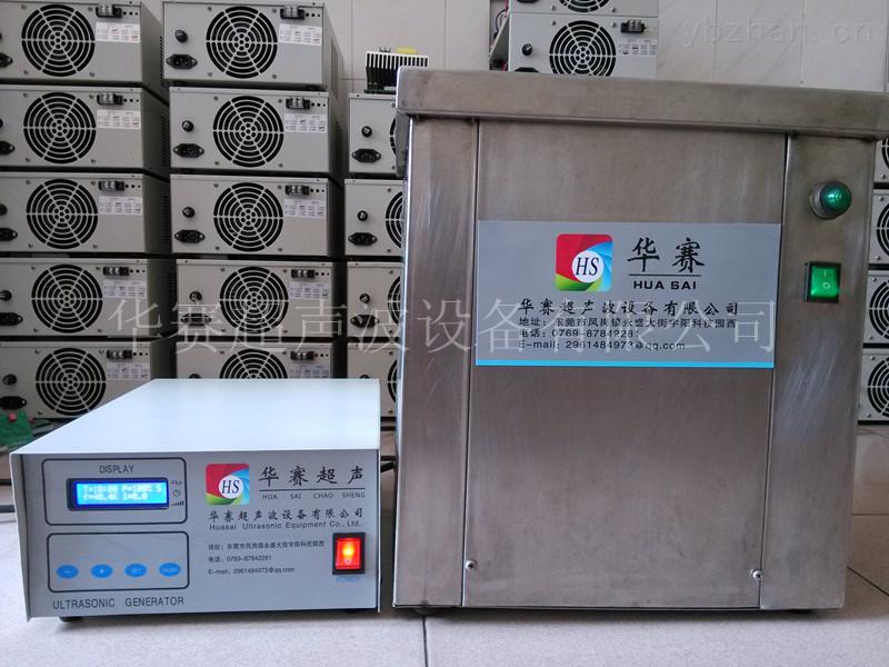 HS-1006单槽超声波清洗机