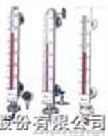 UHZ-50/C浮球液位计
