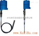 BL-YW730 射頻導納液位開關