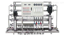 1500L-1.5立方-1.5吨每小时反渗透纯水设备
