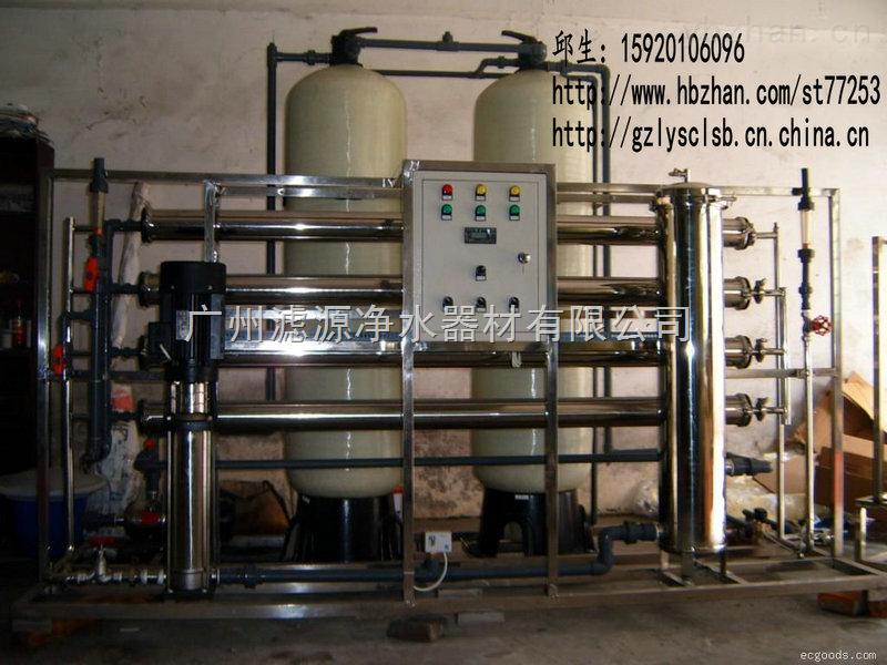 2吨反渗透纯水系统 2000L每小时反渗透纯水装置