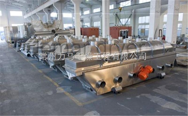 海藻胶直线振动流化床干燥机500Kg/h
