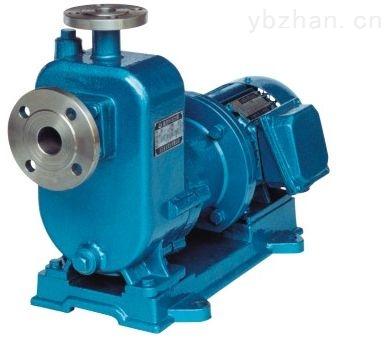 供应ZCQ25-20-115磁力泵