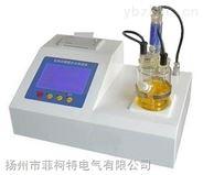 GDW-106油微量水份测定仪