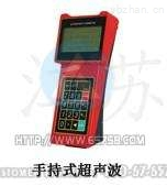 JY-2000P型-便攜式超聲波流量計
