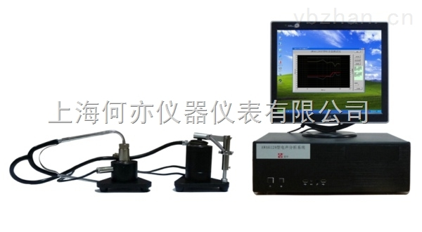 AWA6128ST型听诊器测试仪
