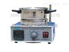集熱式恒溫磁力攪拌器應用