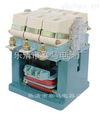CJ20-1000機械聯鎖交流接觸器 1000A互鎖
