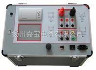 JB4002B3型全自动互感器特性综合测试仪
