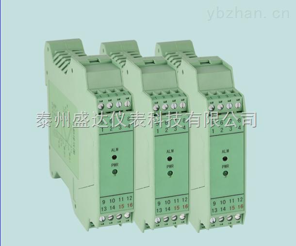 WP202-雙華K型熱電偶溫度變送器