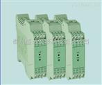 双华厂家直销K型热电偶温度变送器