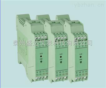 WP202双华厂家直销K型热电偶温度变送器