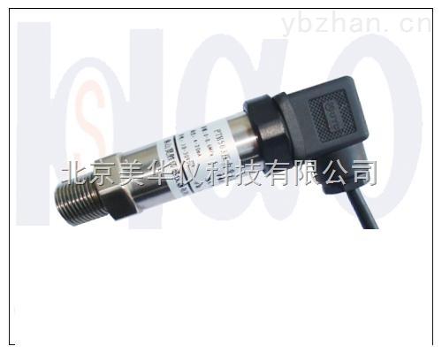 MHY-16342煤矿风筒风量开关传感器