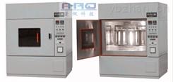 水冷氙灯老化试验箱机械/氙灯气候试验箱