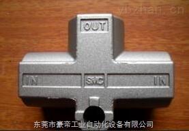 日本SMC梭阀