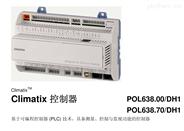 西門子Climatix擴展模塊POL955.00/STD