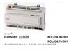 西门子Climatix扩展模块POL955.00/STD