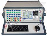 供应商直销三相继电保护校验仪/微机继电保护检验仪