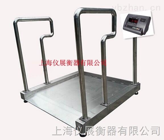 厂家直销医疗专用透析秤(透析体重秤)