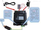 互聯網短信報警器 設備 無線溫度數據傳輸 無線測溫系統 智能溫度傳感器