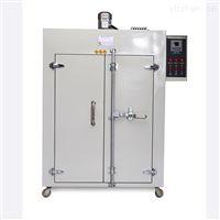 工業烤箱,大型不銹鋼藥材烤箱