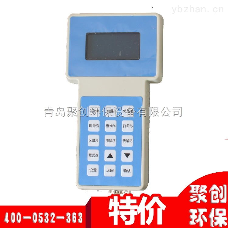 PC-3A(S)型粉尘浓度检测仪/pm2.5光散射式粉尘仪/pm2.5粉尘浓度测量仪